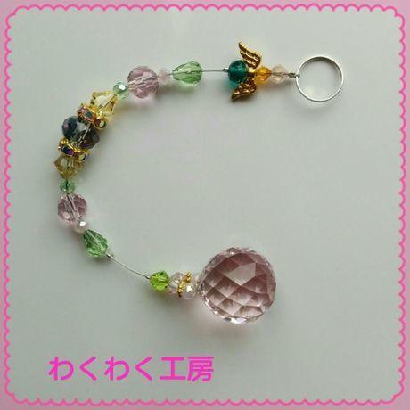 Xmasセール★19' カラーサンキャッチャー