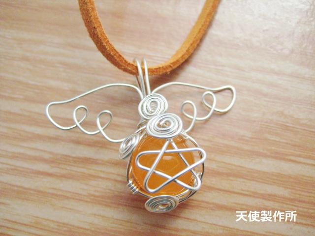 SALE☆ジェード(オレンジ)の五芒星ペンダント
