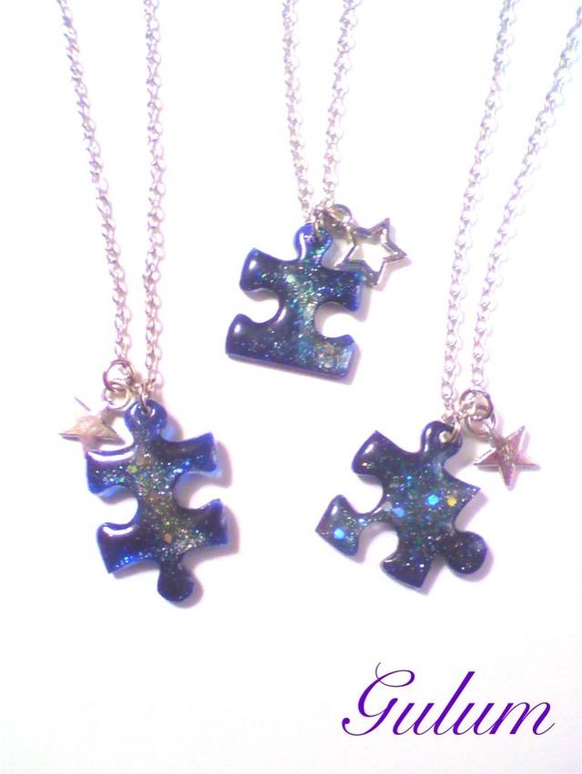 夜空のパズル  ネックレス【銀チェーン】