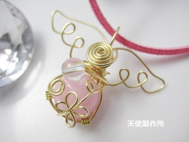 SALE☆ピンク&ホワイトジェードのワイヤーペンダント(金)