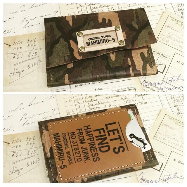 セール 迷彩パスケース付きカードケース 2