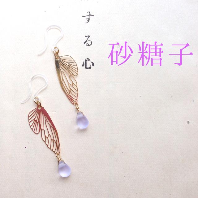 再販*手毬屋*色変化する アレキサンドライト 胡蝶 ピアス