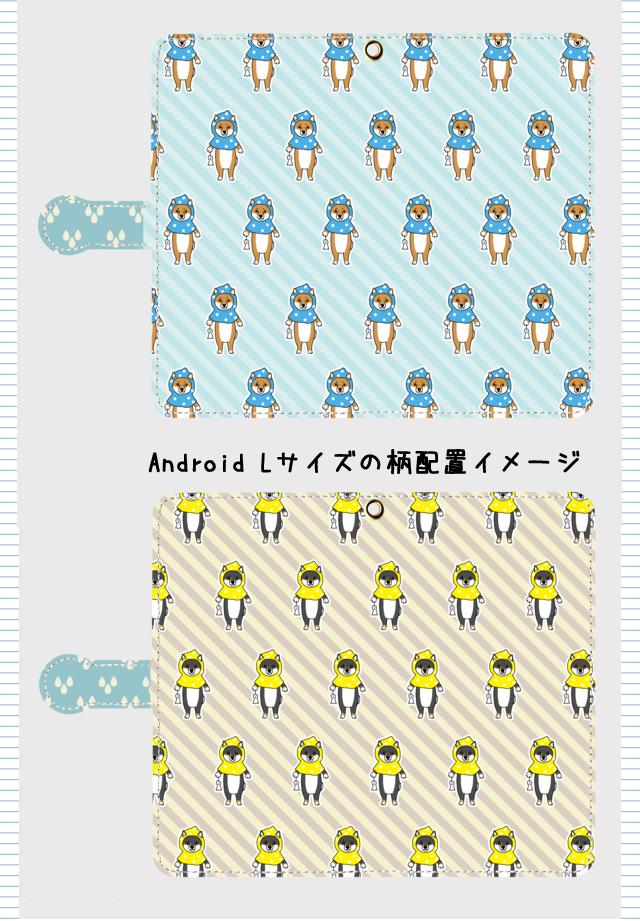 ��Android L�������ۤƤ�Ƥ�Ƹ���Ģ�����ޥۥ�����