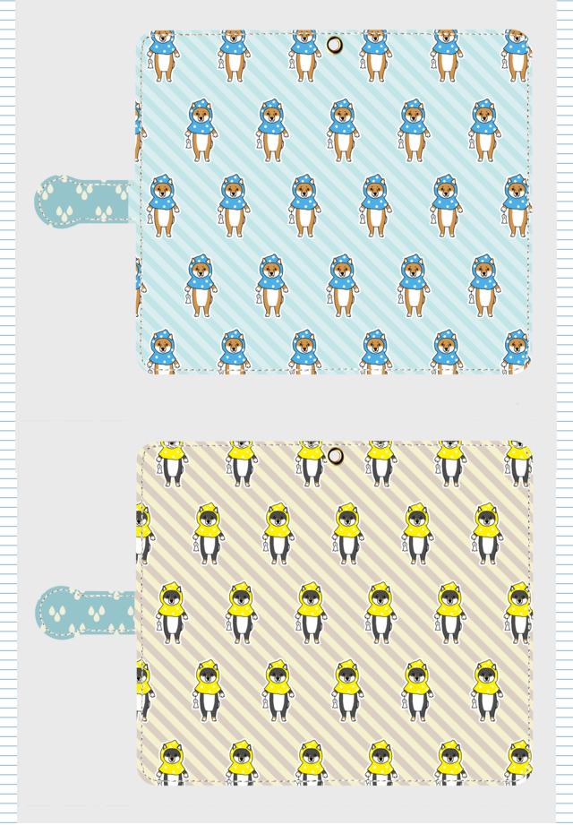 【Android M/Sサイズ】てるてる柴犬手帳型スマホケース