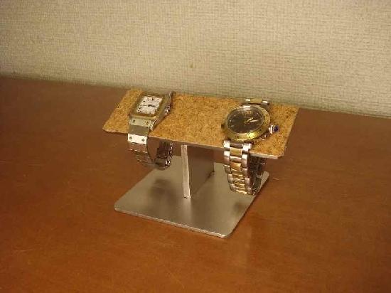 時計ラック バーステンレスコルク 腕時計スタンド スタンダード ak-design