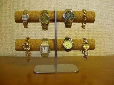 プレゼントに!8本掛けインテリア腕時計スタンド スタンダード ak-design