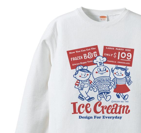 【厚手生地】アイスクリームBoy&Girl☆アメリカンレトロ 片面 トレーナー【受注生産品】