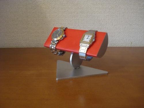 レッド半円パイプ2本掛け腕時計スタンド