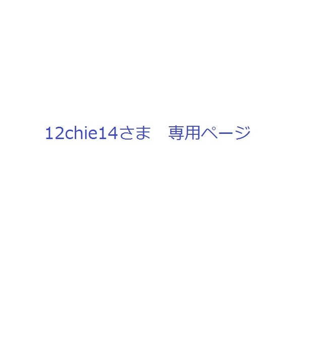 12chie14��������