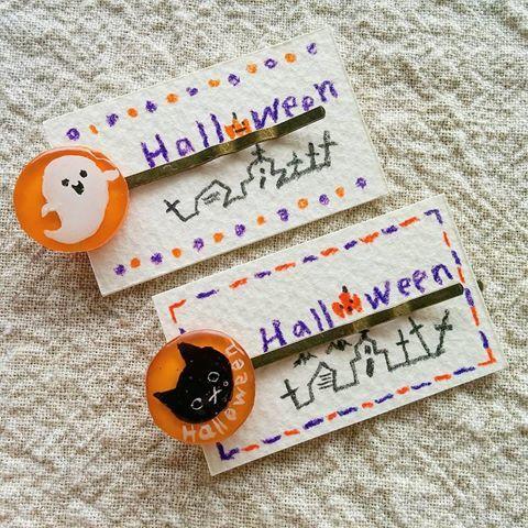 halloween �ץ���UV�쥸��إ��ԥ�