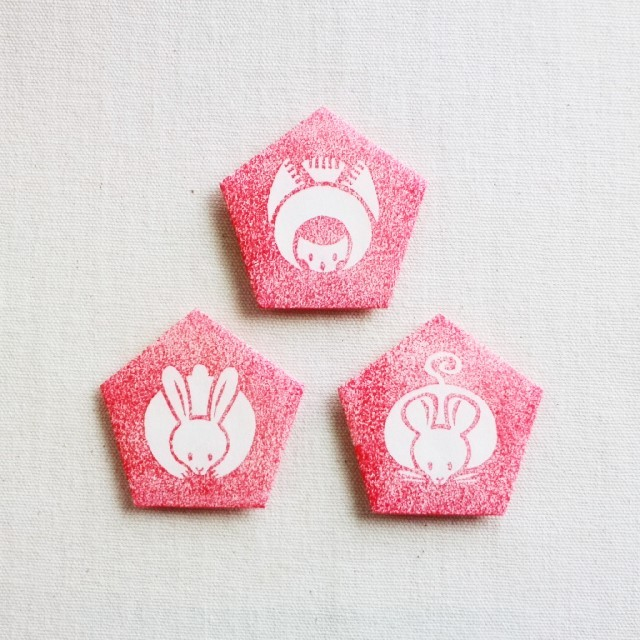 五角形ぽち袋 [縁起物-動物]