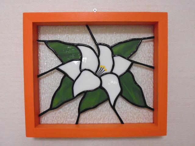 ステンドグラスの壁掛け ゆりの花・O
