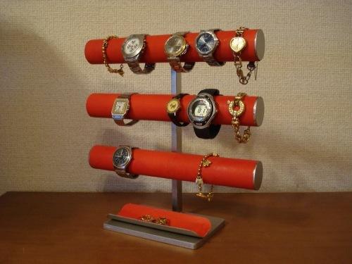 レッド12〜18本掛けハーフパイプトレイ腕時計収納スタンド