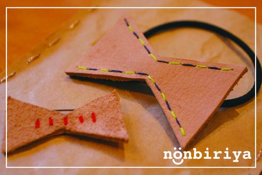ribbon-pin and gomu