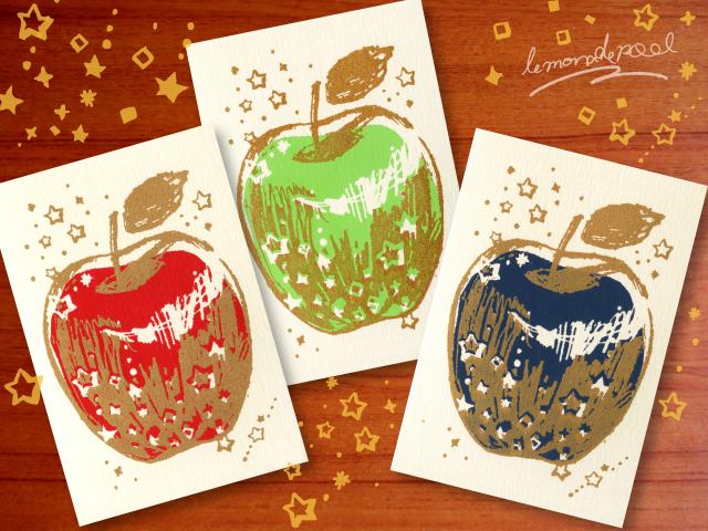 リンゴポストカード(3枚セット)