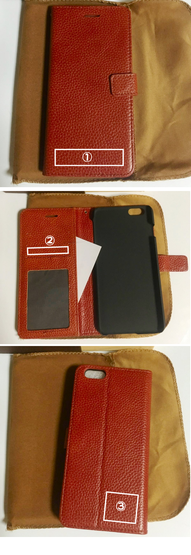 【スマホケース名入れ(3箇所)】iPhone6s/6s Plus 手帳型 本革 ブラウン