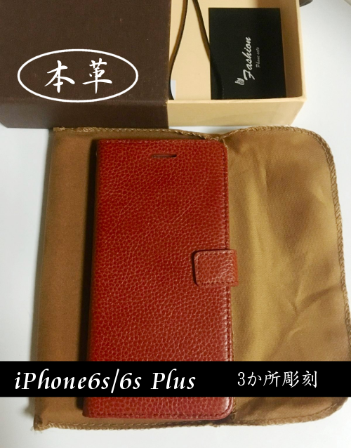�ڥ��ޥۥ�����̾�����3�ս�ˡ�iPhone6s/6s Plus����Ģ�����ܳס��֥饦��