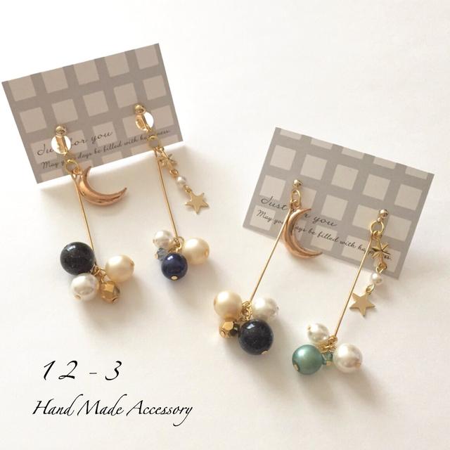 ミッドナイトの月と星 earring/pierce