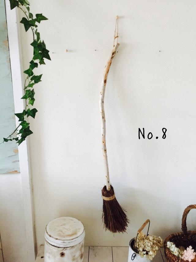 魔法のほうき  No.8