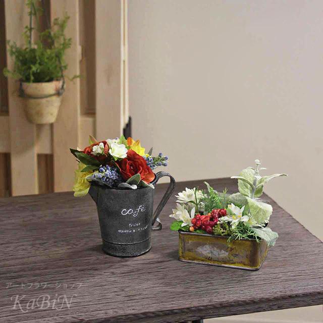 【SALE】アンティーク調ブリキ 2点セット 花束・寄せ植えアレンジ