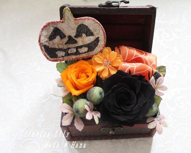 宝箱 プリザのハロウィンアレンジ 1