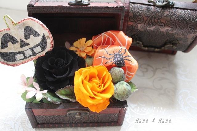 宝箱 プリザのハロウィンアレンジ 2 ...