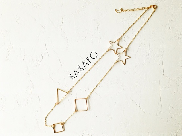 Star Ort necklace A (NO.550)