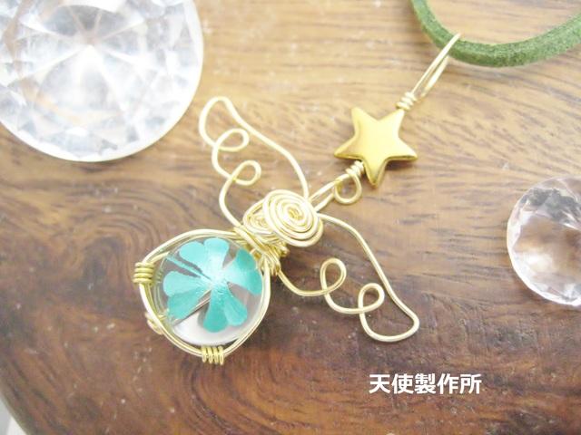 水晶(クローバー)と星のペンダント(金)