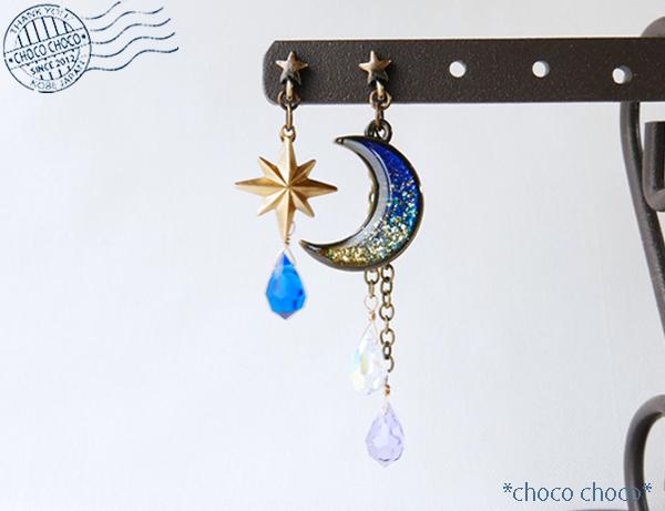 星空の月と一番星のピアス