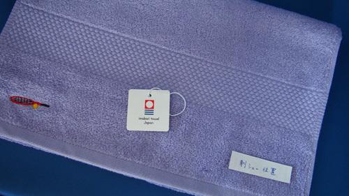 テニスラケット刺繍のフェイスタオル(20...