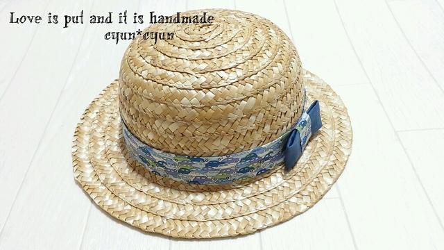 ♪リバティ カーズ 麦わら帽子♪