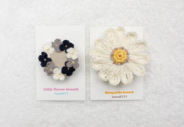 【azukiさまリクエスト品】 お花リース&マーガレットのブローチ2点セット