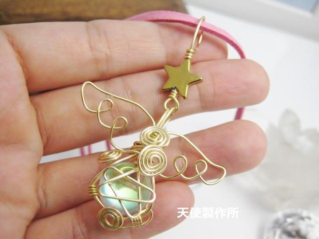 ピンクルナフラッシュと星の五芒星ペンダント(金)