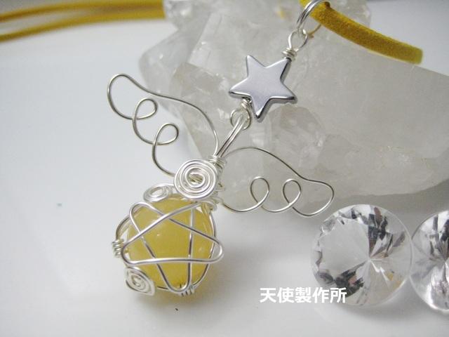 アラゴナイトと星の五芒星ペンダント