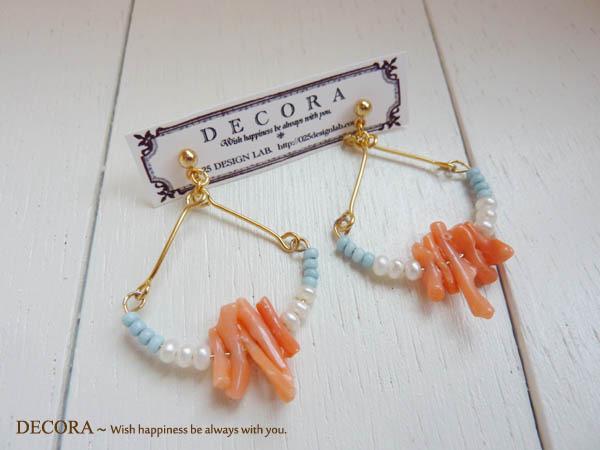 珊瑚の耳飾り/ピアス