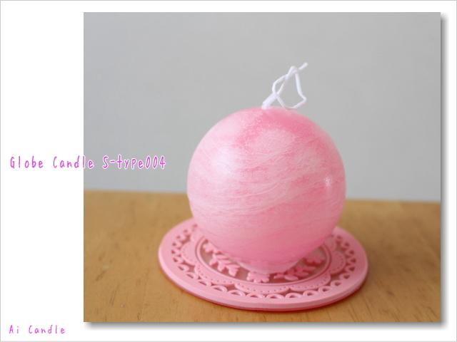 球体キャンドル Sサイズ 004 -サクライロ-