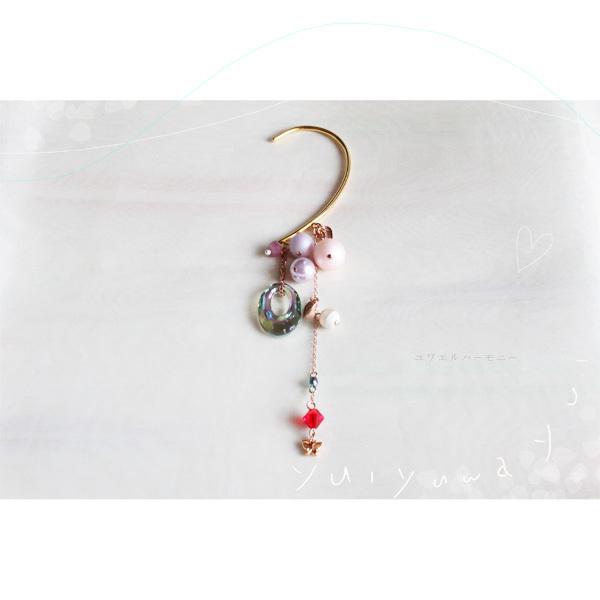 ユワエルハーモニーの耳飾り*(03-001)