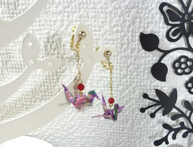 鶴の折り紙ピアス&イヤリング(紫)