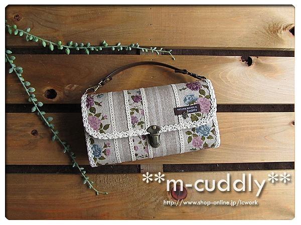 フランスリネン 紫の薔薇が可愛い 長財布バッグ