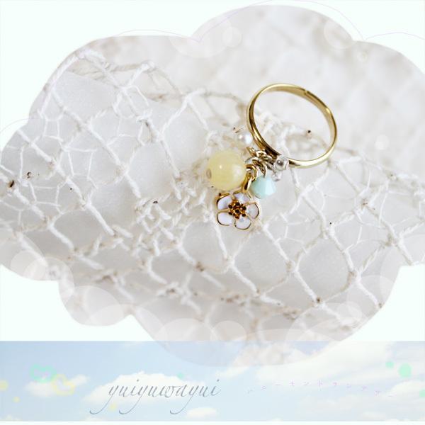 ハニーミントランデヴーの指輪*(6)