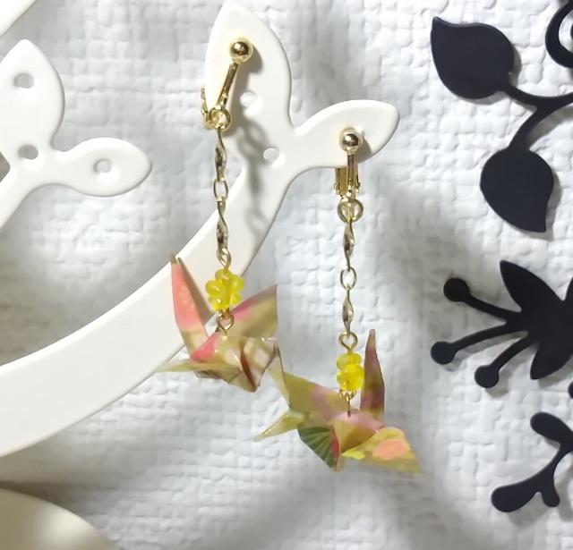 鶴の折り紙ピアス&イヤリング(山吹)