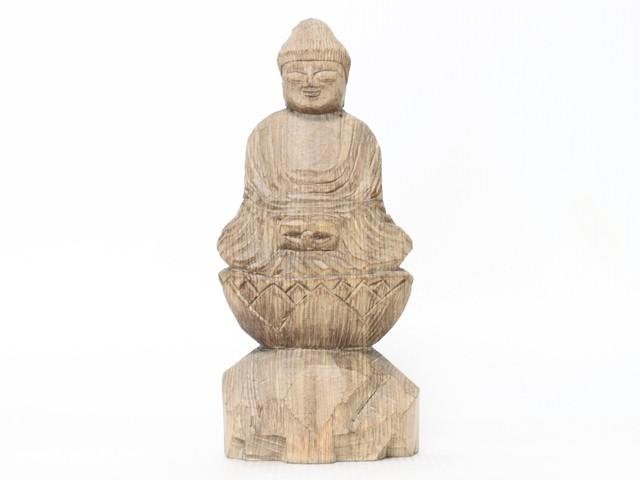 円空仏 摸刻:阿弥陀如来坐像(高さ:25センチ 作品番号:anz20160815)