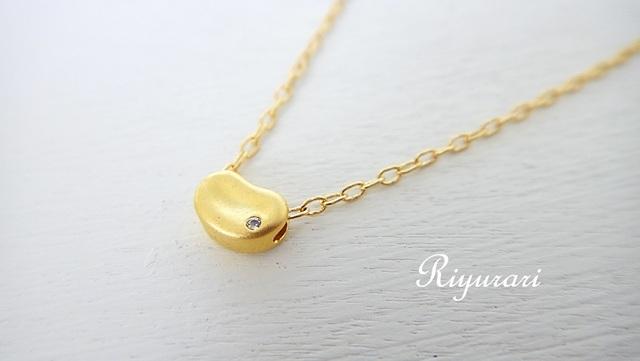 Beans CZ necklace
