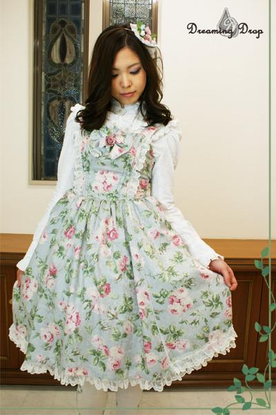 オルロワディアドレス