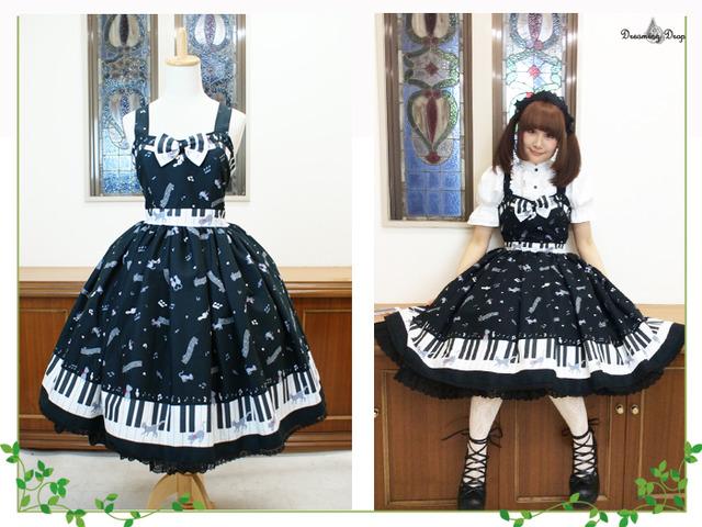 コシュカ・クラヴィアのドレス