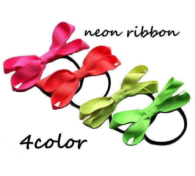 ネオンリボンのヘアゴム*4種類