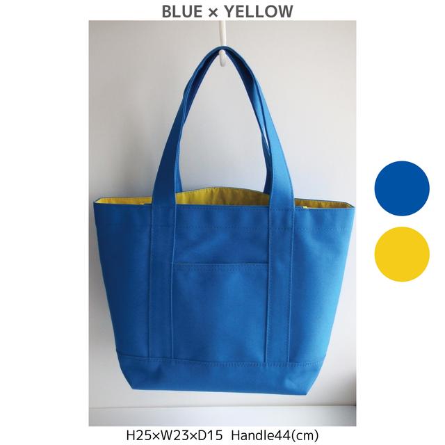★フラップで荷物をカバー★ブルー×イエロー 11号帆布トートバッグ
