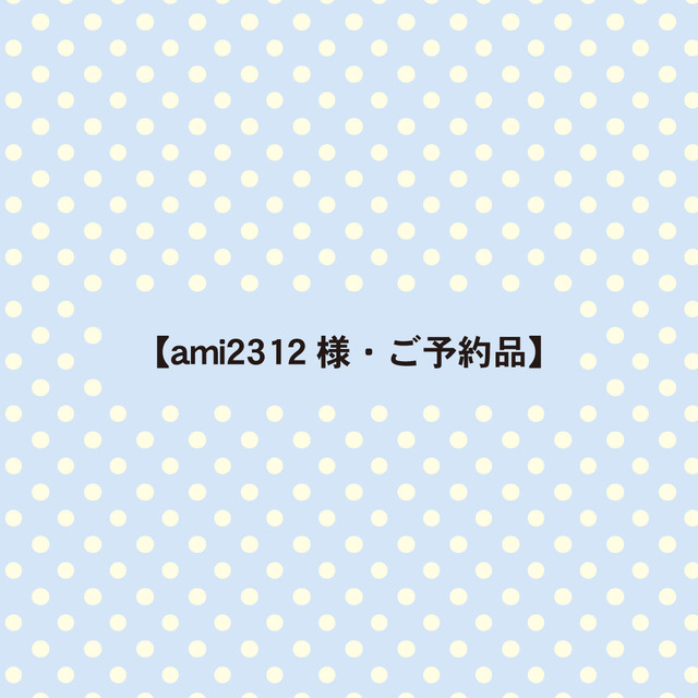 �� ami2312 �͡���ͽ���ʡ�