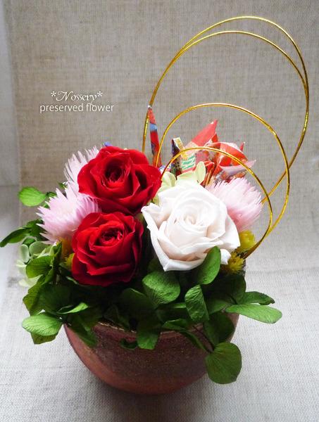 ■SOLD OUT■和風アレンジ 幸壺(P011)