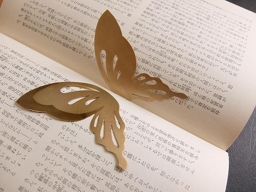 蝶のしおり